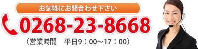 tel0120-042-106